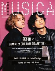 MUSICA(ムジカ) (2021年10月号) / Fact
