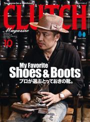 CLUTCH Magazine Vol.81 / CLUTCH編集部