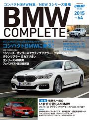 BMW COMPLETE(ビーエムダブリュー コンプリート) (VOL.64)