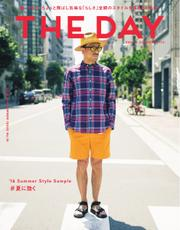 THE DAY (No.18 2016 Mid Summer Issue)