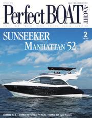 Perfect BOAT(パーフェクトボート)