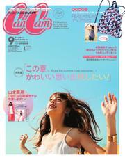CanCam(キャンキャン) (2017年9月号)