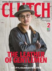 CLUTCH Magazine(クラッチ・マガジン) (Vol.53)