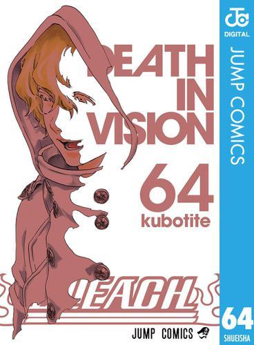 BLEACH モノクロ版 64 / 久保帯人