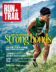 RUN+TRAIL (Vol.20)