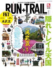 RUN+TRAIL (Vol.26)