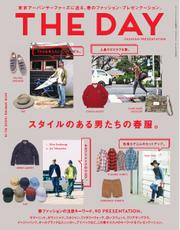 THE DAY (No.16 2016 Spring Issue)