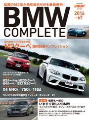 BMW COMPLETE(ビーエムダブリュー コンプリート) (VOL.67)
