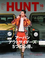 HUNT(ハント)