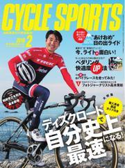 CYCLE SPORTS(サイクルスポーツ)