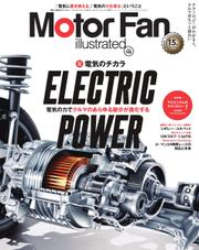 Motor Fan illustrated(モーターファン・イラストレーテッド) (Vol.180) / 三栄