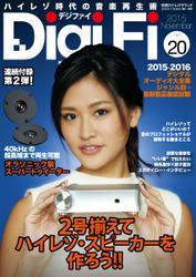 DigiFi (No.20)