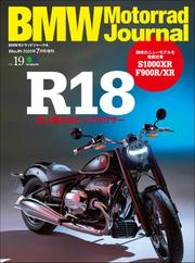 BMW Motorrad Journal (Vol.19) / BikeJIN編集部