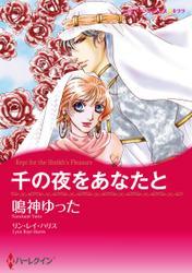 漫画家 鳴神ゆった セット vol.2