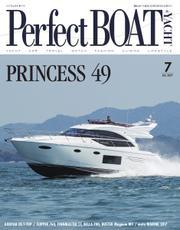 Perfect BOAT(パーフェクトボート)  (2017年7月号)