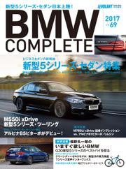 BMW COMPLETE(ビーエムダブリュー コンプリート) (VOL.69)