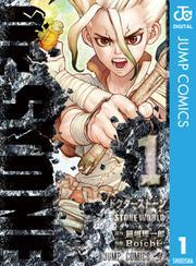 Dr.STONE 1 / 稲垣理一郎