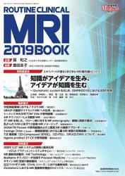 ROUTINE CLINICAL MRI (2019 BOOK)