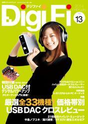DigiFi (No.13)