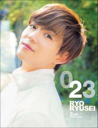 竜星涼2nd写真集「023」 / 東京ニュース通信社