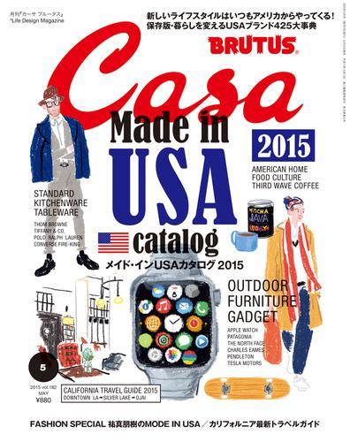 Casa BRUTUS(カーサ ブルータス) 2015年 5月号 [メイド・インUSAカタログ2015] / カーサブルータス編集部