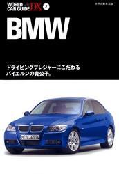 BMW / ネコ・パブリッシング