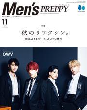 Men's PREPPY 2021年11月号 / Men's PREPPY編集部