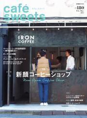 cafe-sweets(カフェスイーツ) (vol.180)