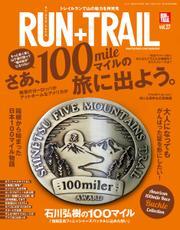 RUN+TRAIL (ランプラストレイル)  (Vol.27)
