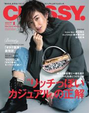 CLASSY.(クラッシィ) (2021年1月号) 【読み放題限定】 / 光文社