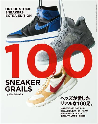 100 SNEAKER GRAILS / KING-MASA