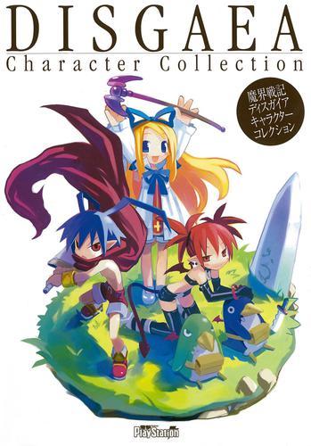 魔界戦記ディスガイア キャラクターコレクション / 電撃PlayStation編集部