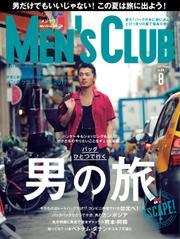 MEN'S CLUB (メンズクラブ) (2017年8月号)