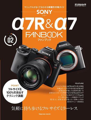 ソニー α7R & α7 FANBOOK / 桃井一至