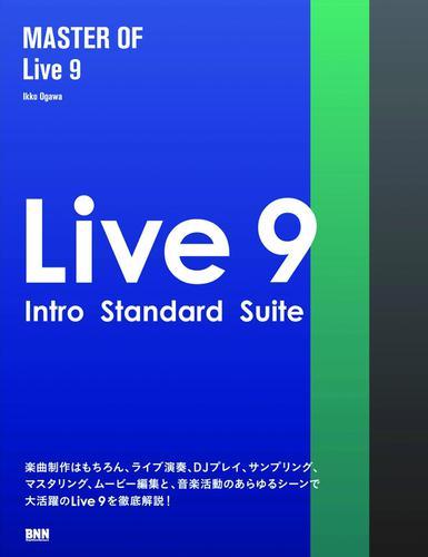 MASTER OF Live 9 / 尾川一行
