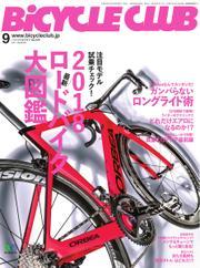 BiCYCLE CLUB(バイシクルクラブ)