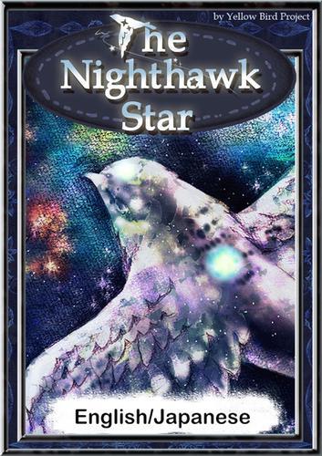 The Nighthawk Star 【English/Japanese versions】 / YellowBirdProject
