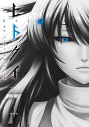 ヒトクイ-origin-(7)