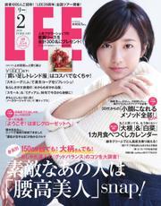 LEE(リー)  (2018年2月号) 【読み放題限定】