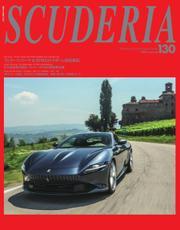 SCUDERIA(スクーデリア) (No.130) / ネコ・パブリッシング