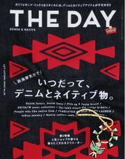 THE DAY (No.25 2017 Aut)