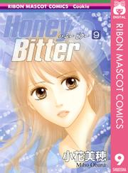 Honey Bitter 9