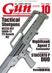 月刊Gun Professionals2021年10月号 / Gun Professionals編集部