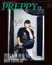 PREPPY 2021年10月号 / PREPPY編集部