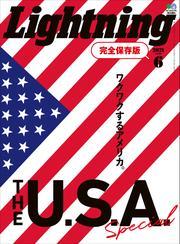 Lightning 2021年6月号 Vol.326 / Lightning編集部