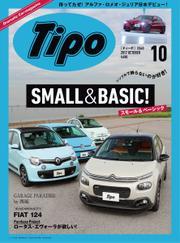 Tipo(ティーポ) (No.340)