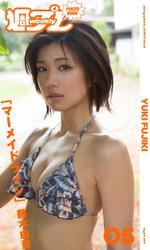 <週プレ PHOTO BOOK> 藤木由貴「マーメイドライン」