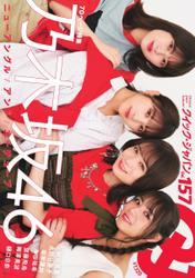 Quick Japan (Vol.157) / 太田出版