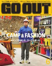 GO OUT(ゴーアウト) (2021年6月号 Vol.140) / 三栄