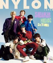 NYLON JAPAN 2021年9月号 / NYLONJAPAN編集部